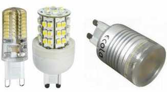 Лампы с цоколем G9 и их характеристики