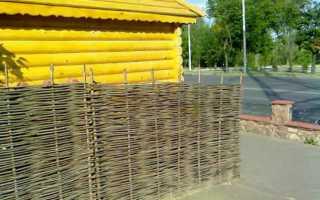 Делаем плетеный забор своими руками — инструкция