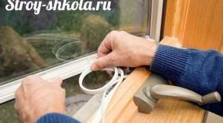 Подробная методика утепления окон на зиму своими руками