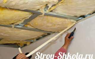 Утепление потолка минеральной ватой (минватой) — пошаговая инструкция
