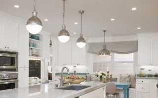 Особенности потолочных светильников для кухни