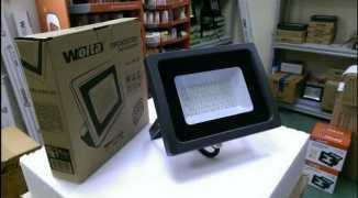Особенности светодиодного прожектора мощностью 50 Вт