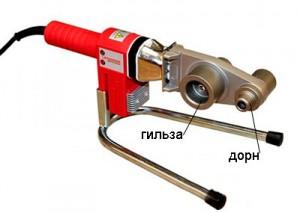 Так выглядит сварочный аппарат для сварки труб