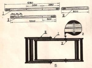 Конструкция шезлонга 2