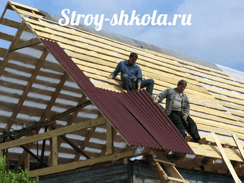 крыша из ондулина своими руками пошаговая инструкция - фото 2