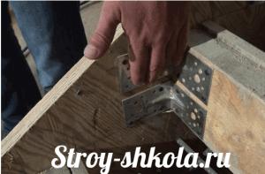 Металлические уголки для крепления опалубки