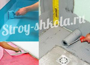 Гидроизоляция бетонного пола в ванной комнате