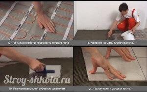 Тестируем работоспособность и приступаем к укладке плитки