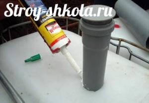 Трубы аккуратно промазывают герметиком