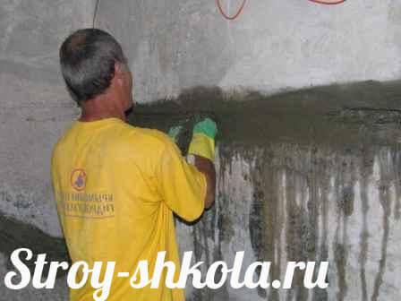Ванной бань для гидроизоляция и