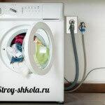 Установка стиральной машины своими руками