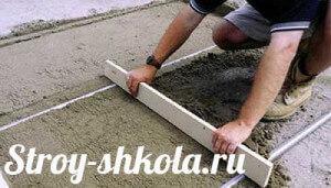 Выполнение бетонной стяжки