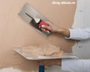 Выравниваем стены с помощью шпаклевки