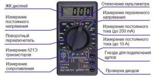 Инструкция по пользованию мультиметром