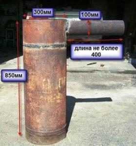 Приварка дымовой трубы к котлу