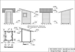 Чертежи и размеры дачного туалета