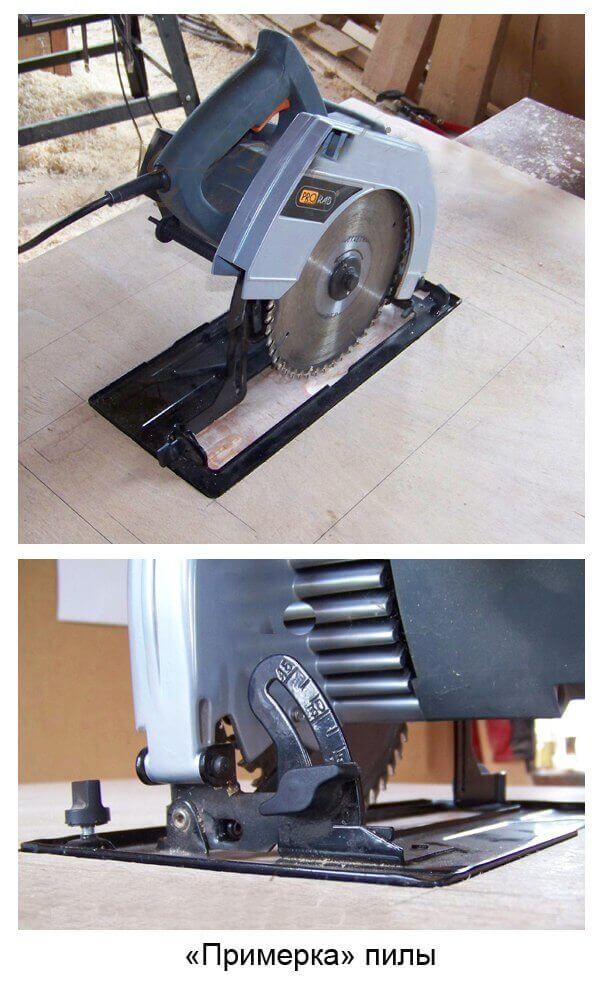 Столешница для дисковой пилы размеры столешница из камня сонора