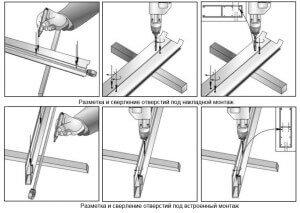 Разметка и сверление отверстий под накладной и встроенный монтаж