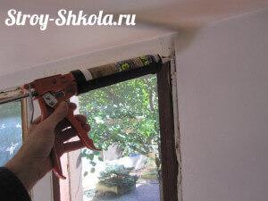 Утепляем окно с помощью монтажной пены