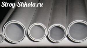 Применение металлополимерных труб для водяного теплого пола