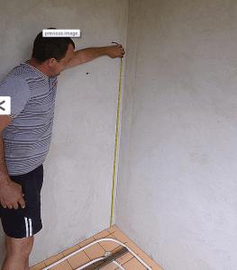 Определяем самую высокую и самую низкую точку в помещении