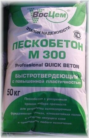 Упаковка пескобетона - фото