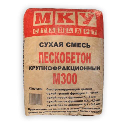 Рис. 3 Пескобетон М-300