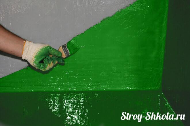 Рис. 4 Нанесение гидроизоляционного слоя на подготовленную поверхность