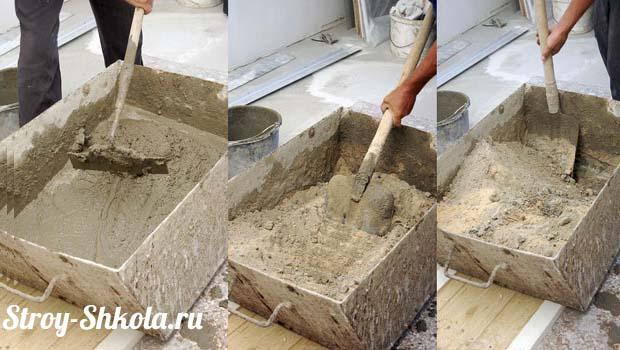 Рис. 7 Замешивание раствора