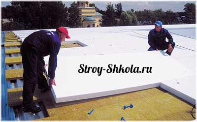 Утепление крыши с помощью пенопласта