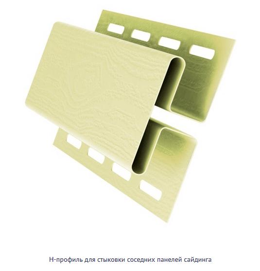 Пластиковый Н – профиль нужен для стыков соседних элементов сайдинга.