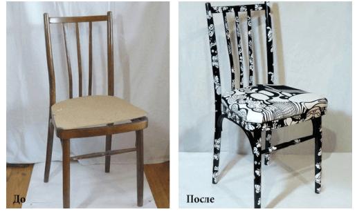 Так может преобразиться старый стул, приготовленный для вывоза на свалку