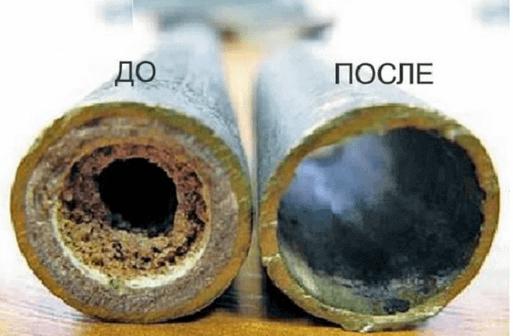 Сравните трубу до и после промывки