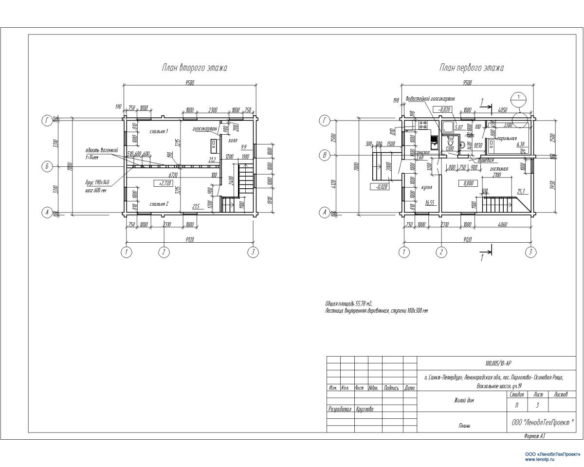 Гостевой домик своими руками схема 1